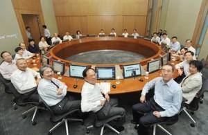 行政會議 (舊是舊了點,將就一下吧)