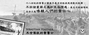 cropped-banner-Patriotimus-bw.jpg