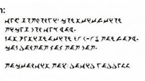 klingon_resignation_632
