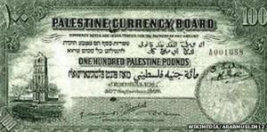 _72926680_100-palestinian-pounds