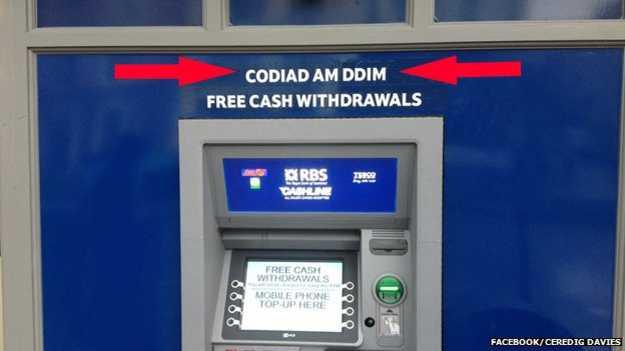 _78582138_cash_machine_arrows