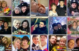 _79418931_russianinteriorministry