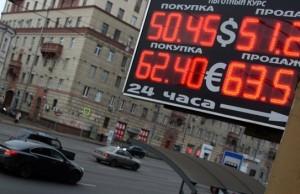 _79487440_rouble