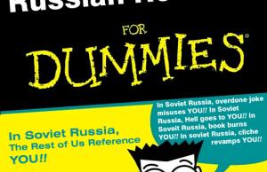 Russian_reversal_for_Dummies