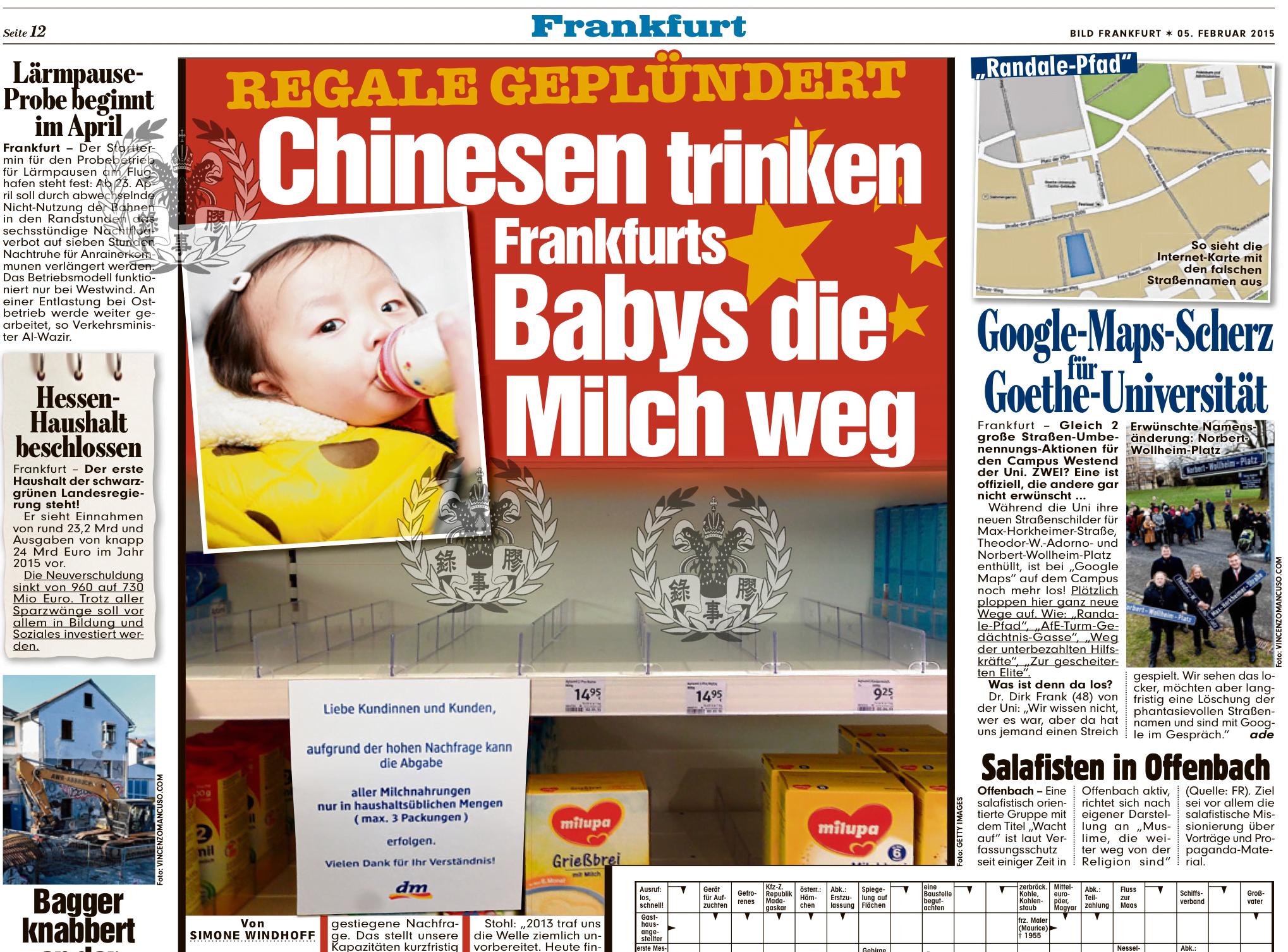 德國「圖片報」報導,當地奶粉供應商雖然已經雙倍供應,但依然無法抵d禦其他國民的購買人潮,最終被清貨,部分鋪頭更要祭出,每日限購3盒的規定。