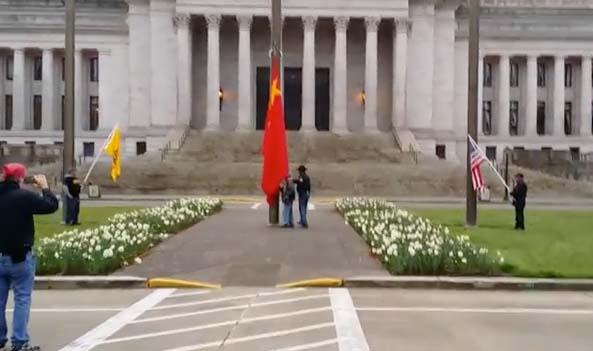 commie-flag