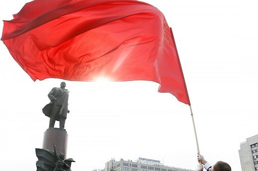 sovietu-sajungos-veliava-maskvoje-68375586