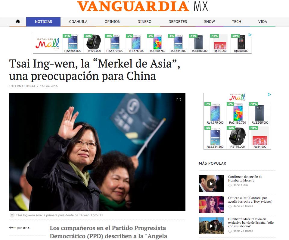 Guardian mx