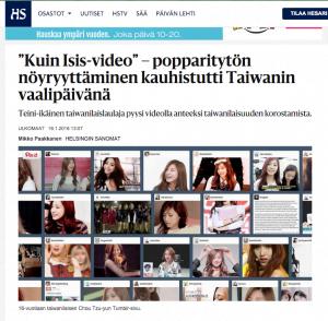 Helsingi sonamat