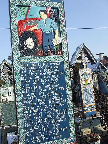 450px-Sapanta_Cemetery06