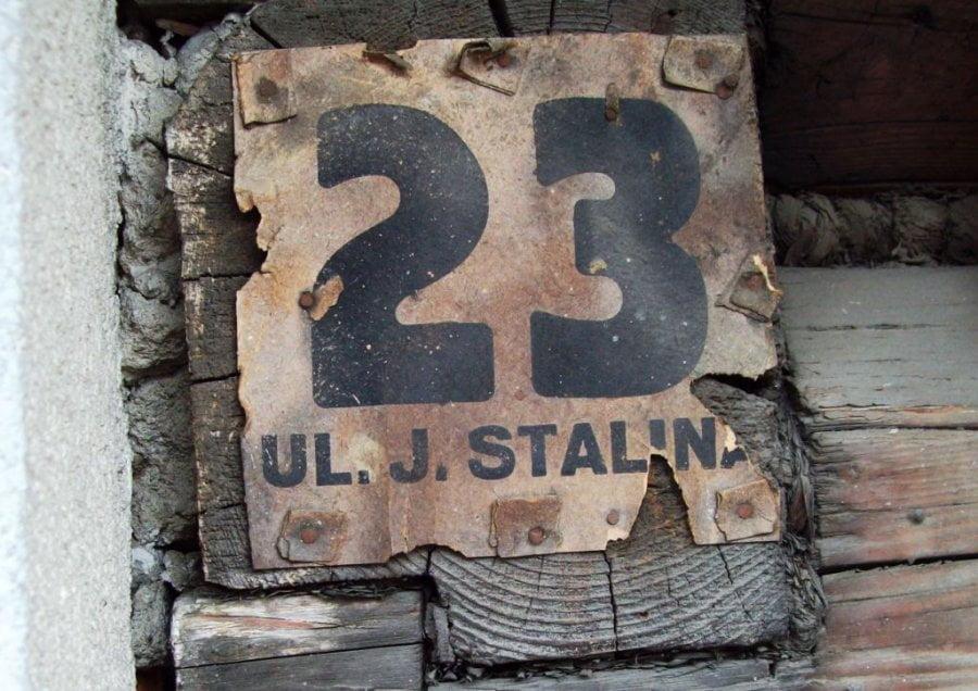 07-stalina