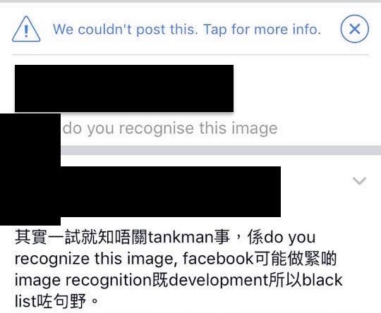 "FB ""ban"" on tankman messages stirring censorship fear"