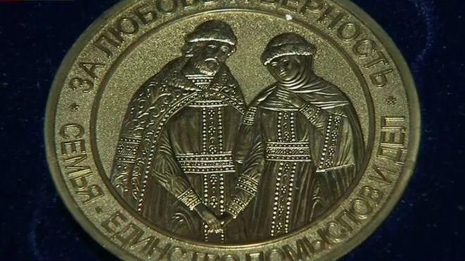 _90330995_medal