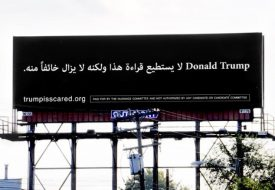161018192311-trump-arabic-billboard-exlarge-169