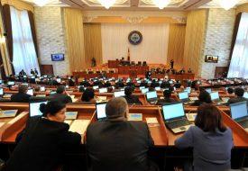kyrgyz-parliament-getty