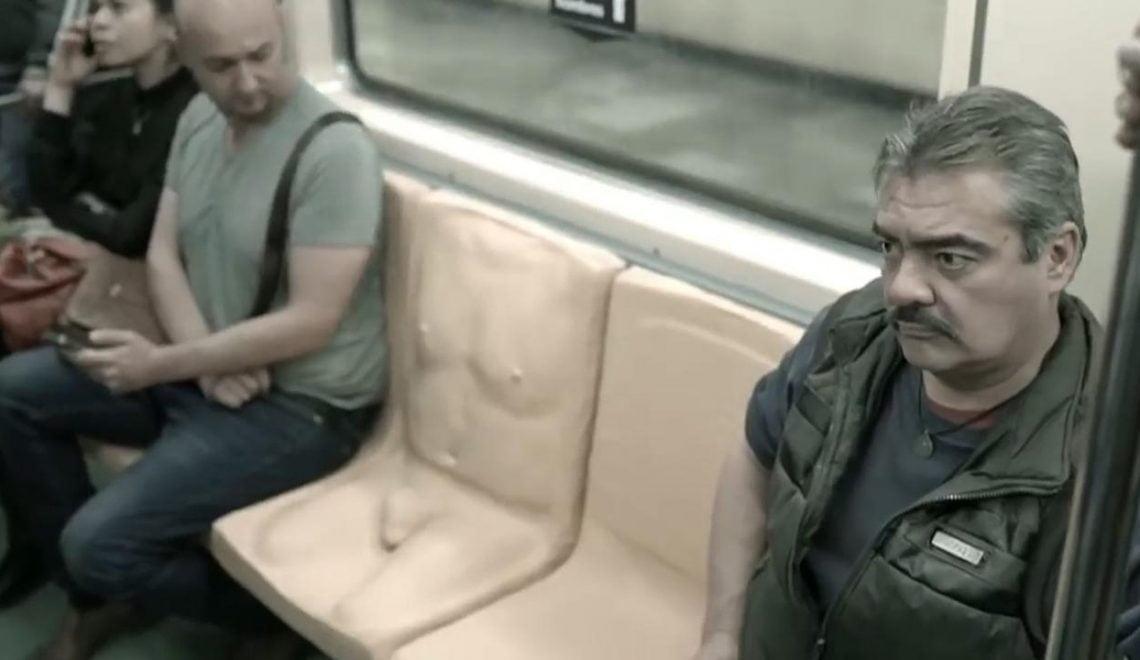 墨西哥京推出「專柒坐」男人專用 宣揚反性侵訊息?