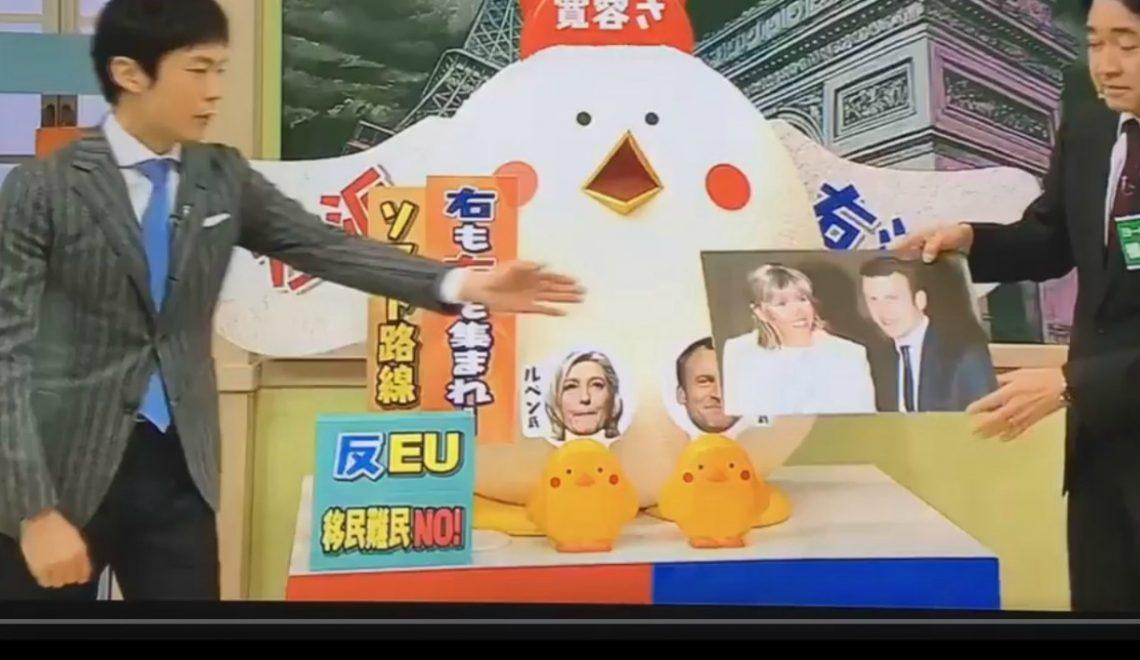 日本節目介紹法國總統大選 驚艷法國