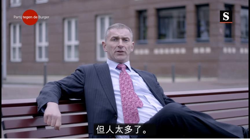 荷蘭懲罰市民黨再出廣告 呢次要燒屋兼人人感染傷寒?