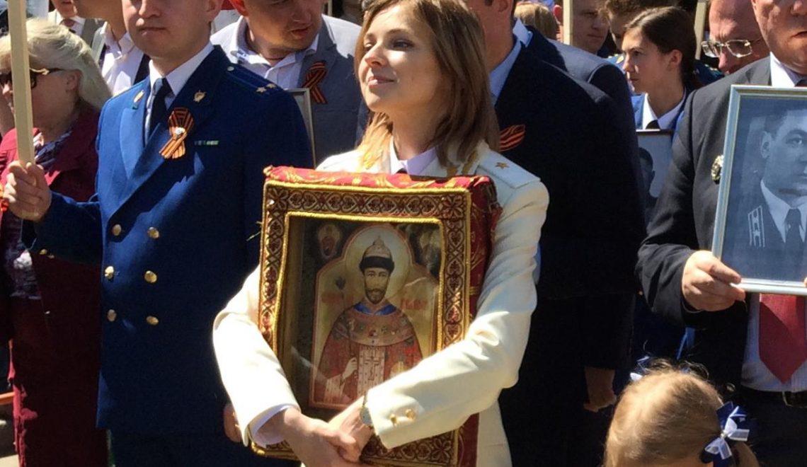崖山美女前檢察官宣稱沙皇偶像流淚 但神蹟備受質疑