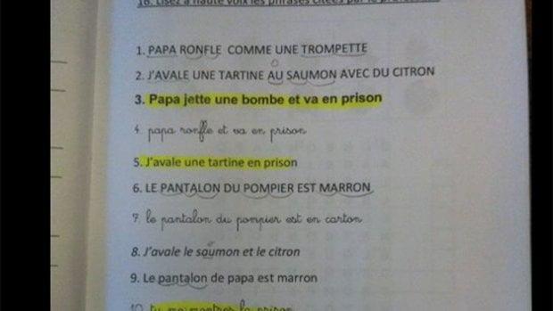 比利時法文課程教人顯示炸彈?