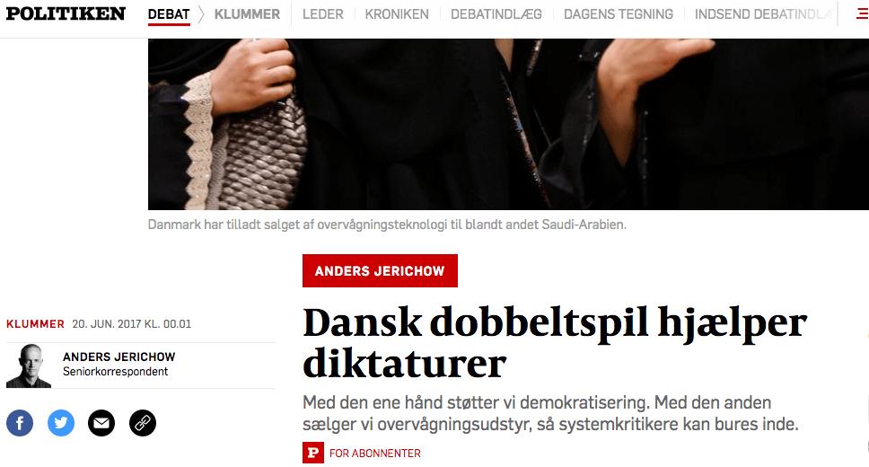 丹麥評論:外國援助預算資助獨裁者定係救人民?