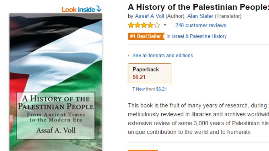 巴勒斯坦歷史「吉」書被amazon 下架?