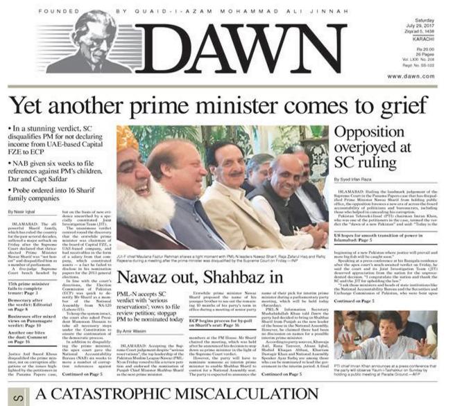 DQ巴基斯坦總理之法官 住家被搶手連番掃射