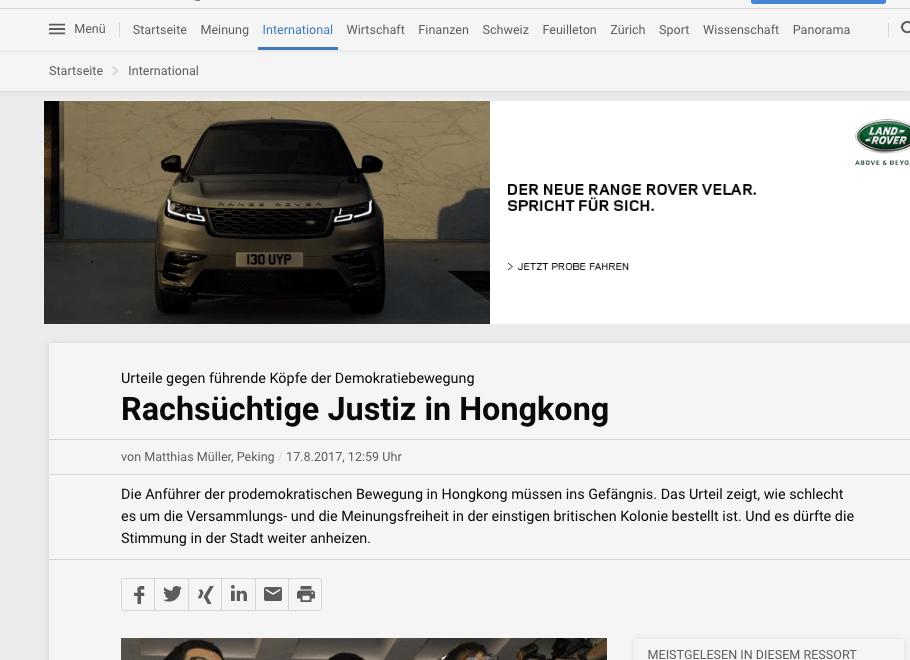 「新蘇黎世紀事報」評論報導:香港司法之逆襲