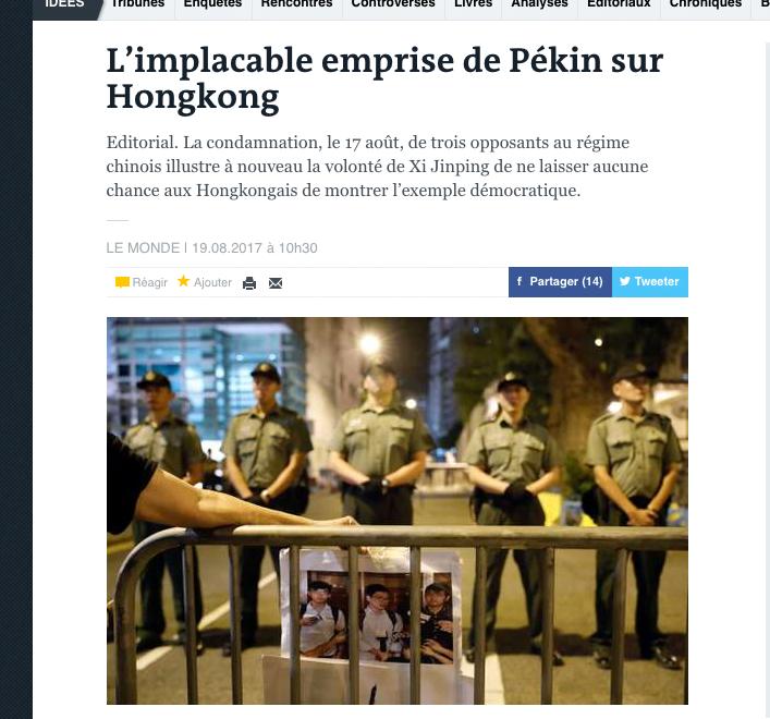 法國世界報週日社論: 香港判決斷送「民主示範」希望