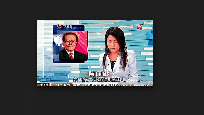 「said one Weibo posting」 變「法新社直言」  咁都叫公信第一既「經濟日報」啊?