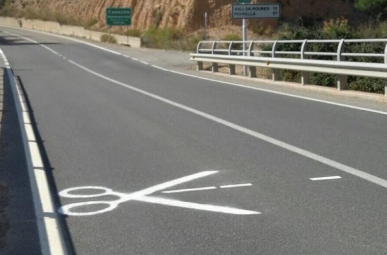 加泰西班牙邊境公路驚現較剪 提早劃界?