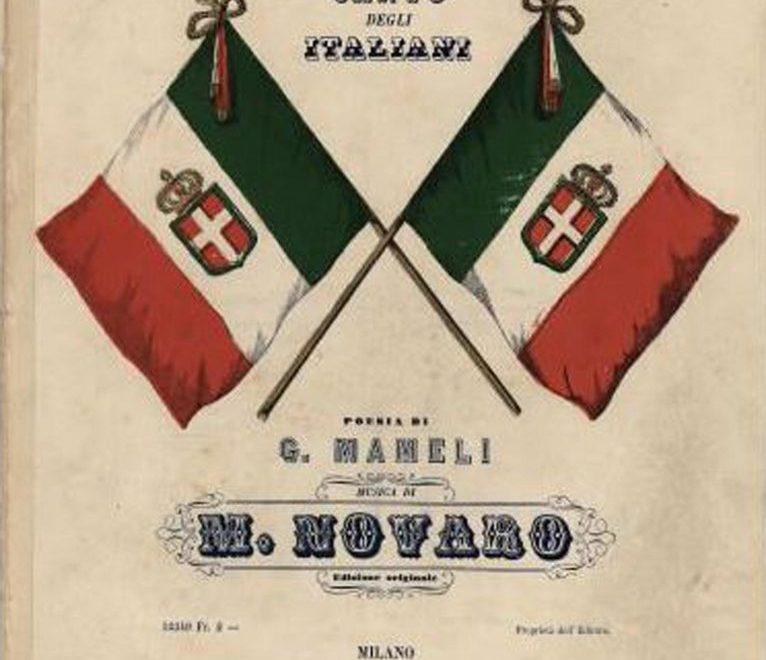 義大利首次立法確定國歌 然後國家足球隊無緣世界盃
