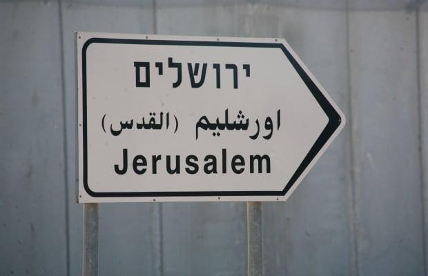 羅馬尼亞政府建議跟隨美國 駐以色列大使館遷往耶路撒冷