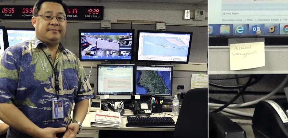 夏威夷出錯alert 有關中心俾人訪問 最大保安漏洞始被發現!