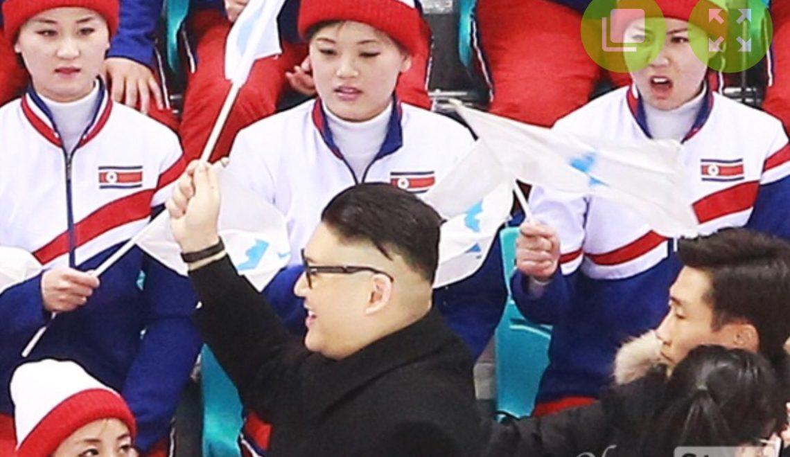 有人係冬奧扮金正恩行過 北韓啦啦隊齊齊跳線