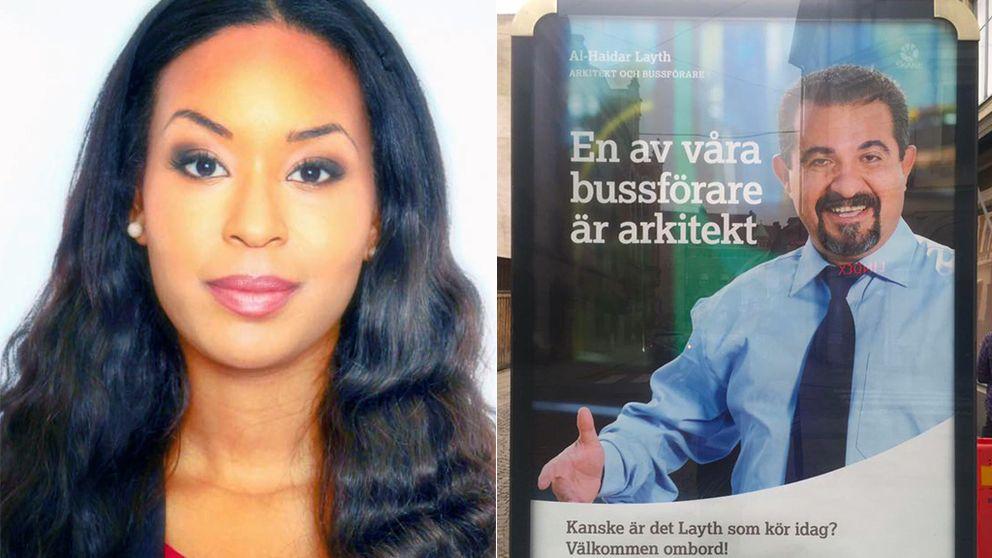 瑞典女權政客 網上問集中營附近有無 spa 被恥笑到暈