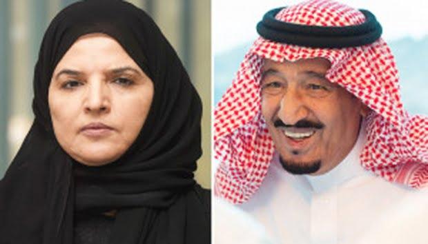 涉嫌毆打通渠佬 巴黎法庭下令對沙地公主發拘捕令