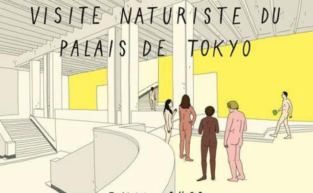 法國天體浪潮搞到有天體展覽?