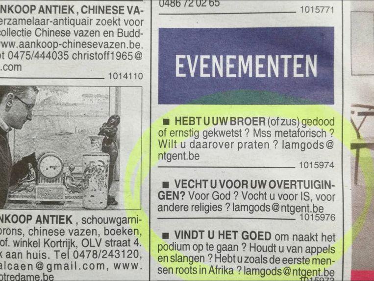 比利時劇院貼出離奇廣告 誠徵DAESH恐怖份子?