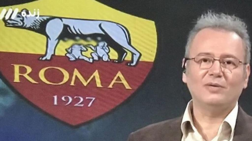 伊朗電視超保守 羅馬隊徽狼乳頭都要馬賽克?