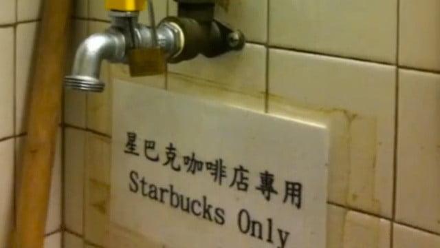 都柏林市議員建議 以退稅換取公眾免費使用洗手間