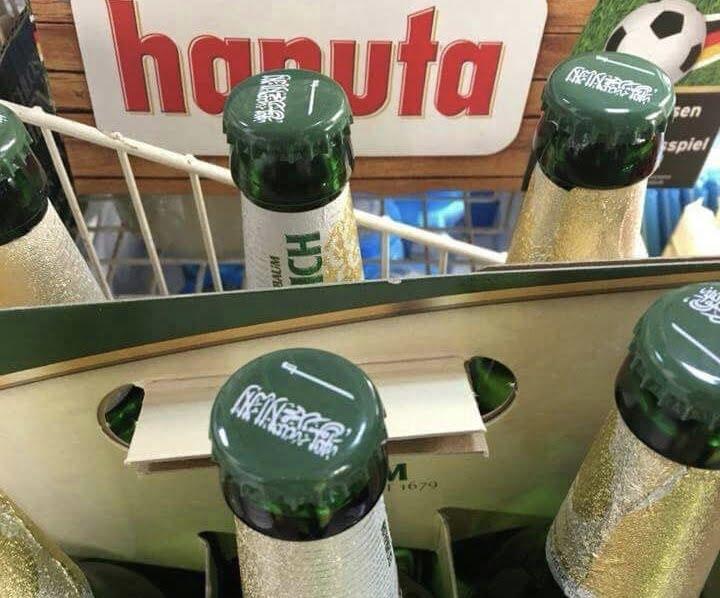 德國世界盃啤酒 瓶蓋印列國旗 去到沙地抽出火水