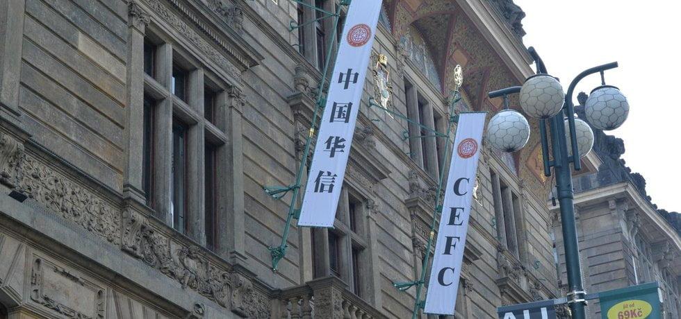 契丹能源公司華信係捷克走數危機愈來愈多 最大債權人都要表示要核數?