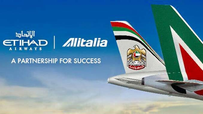 義大利航空破產 油長國聯盟航空都被調查