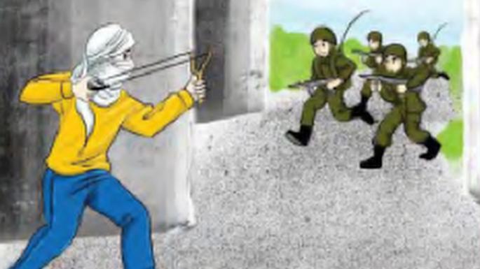 英國被揭發資助巴勒斯坦課程 大綱中有仇恨以色列指定內容