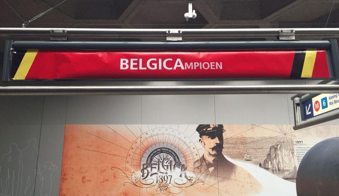 法國比利時大戰在即 巴黎比京地鐵玩改站名 增加冠軍相?