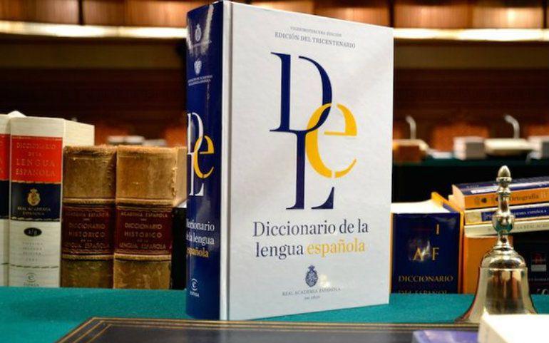 皇家西班牙學院 字典無人用 搞到要免費派學校?