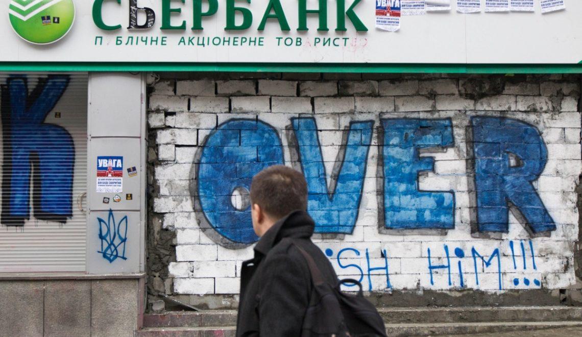 烏克蘭城市決定禁止任何露文事物 英加使節反而跳出黎講唔包容?