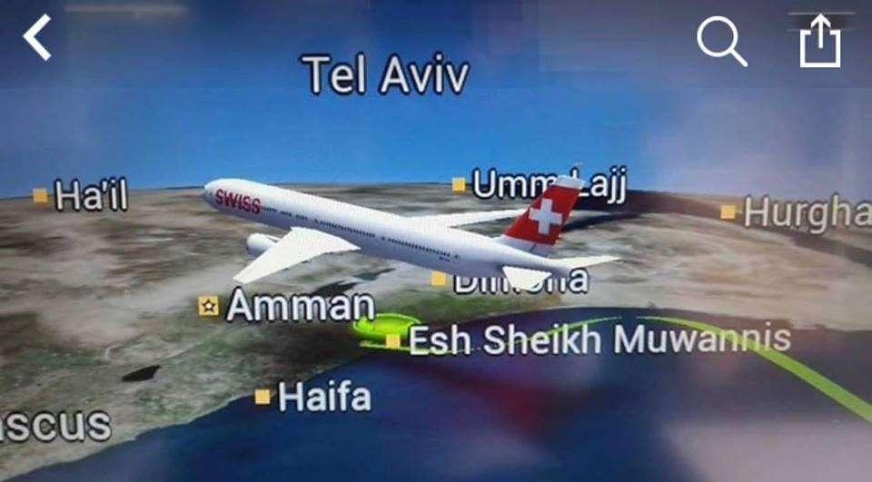 瑞士航空係乘客資訊系統 用1948年嘅巴勒斯坦舊地名 惹以色列抗議