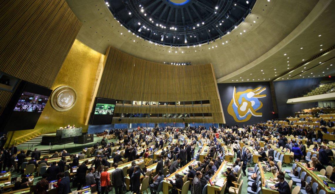 愛爾蘭政府被揭發為做聯合國安理會成員 豪擲37萬歐 多項禮遇包括U2演唱會免費飛?